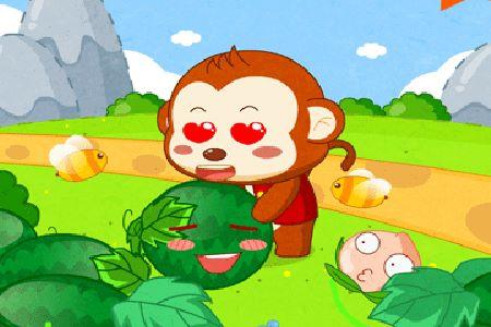 小猴子抱著一个大西瓜往回走.