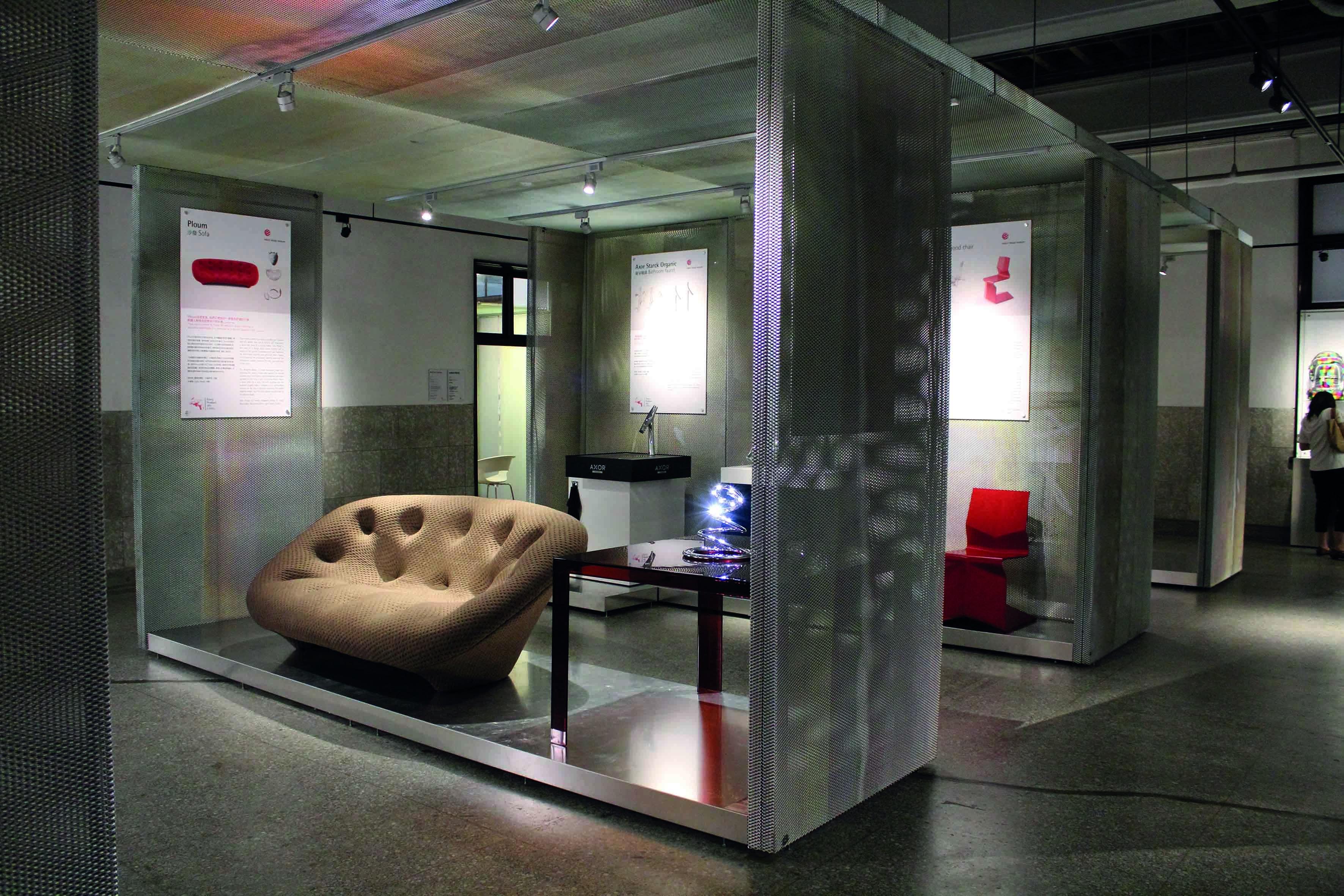 台湾红点设计博物馆