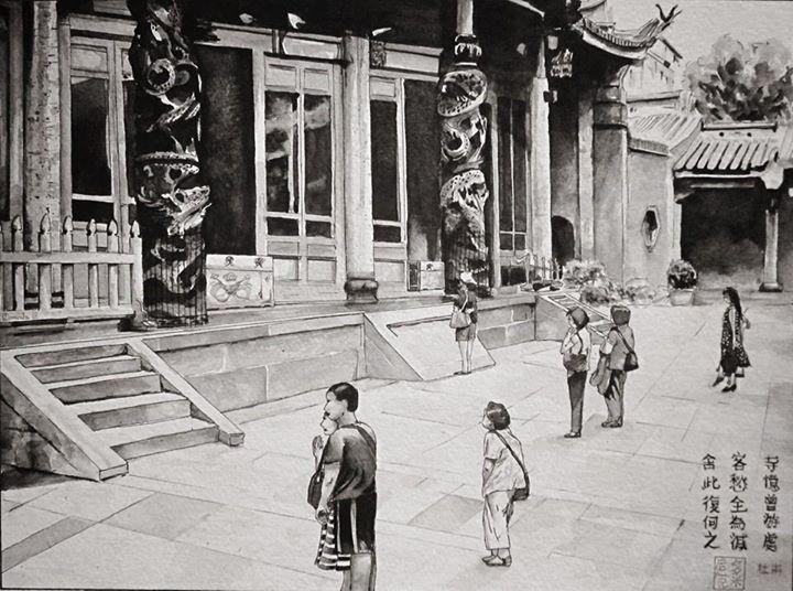 直行3分钟) #树乐集 #风景速写 #艺文展览 #黑白速写 #波兰画家  树乐
